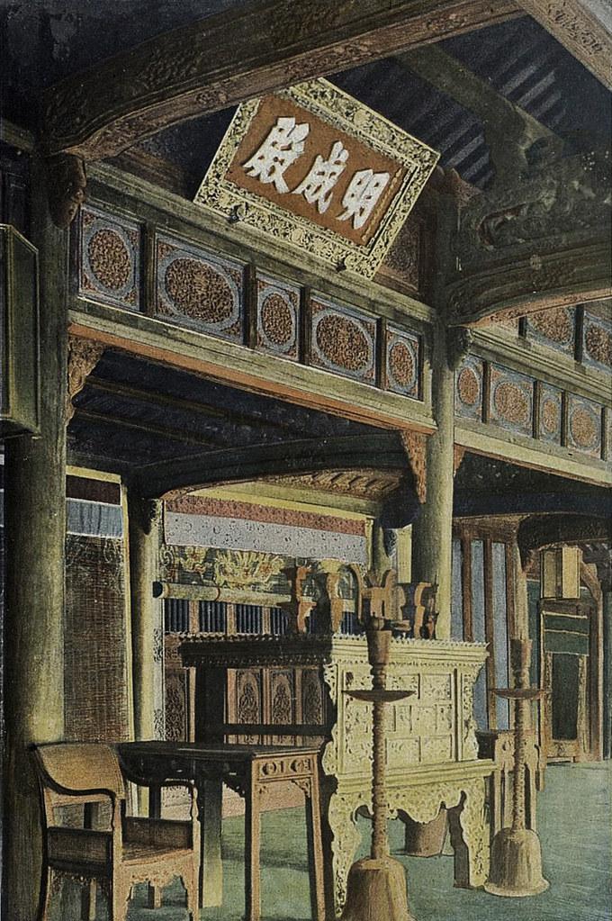 Annam - Tombeau de Gia Long, salle du culte