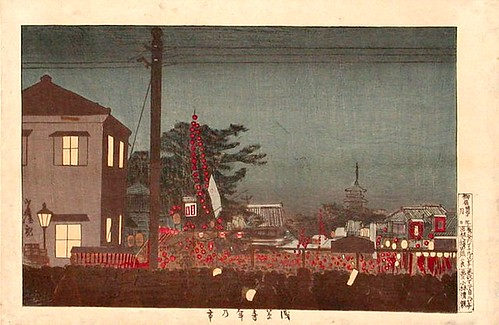 The Asakusa area of Tokyo, in a print by Kobayashi Kiyochika. by roberthuffstutter