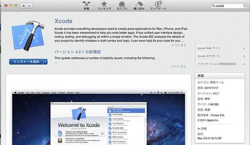 スクリーンショット 2012-01-22 16.19.28