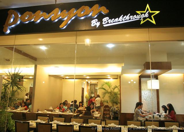 Maridel's at Plazuela-3.jpg
