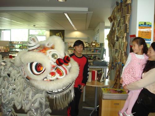 The Qiao Yi Lion Dance Team dragon.