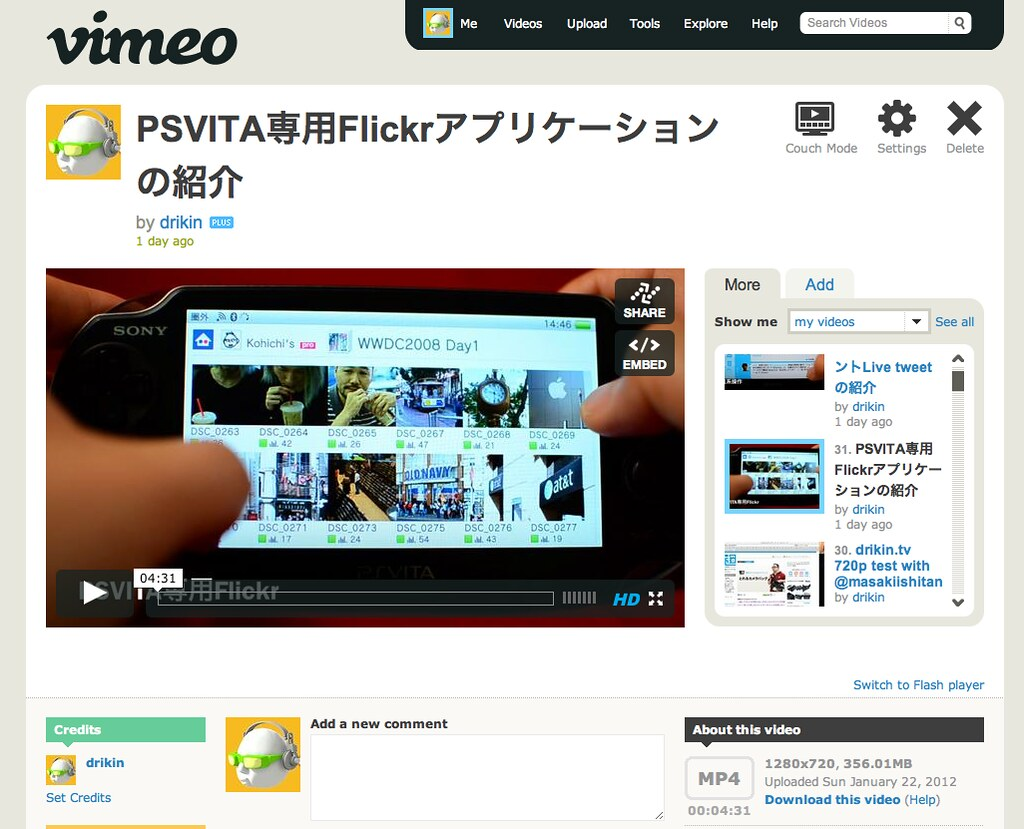 Screen Shot 2012-01-24 at 1.03.00 AM