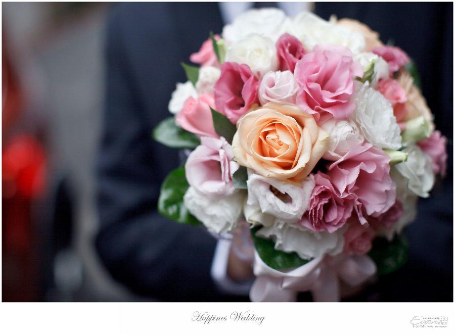 婚禮紀錄 婚禮攝影_0063