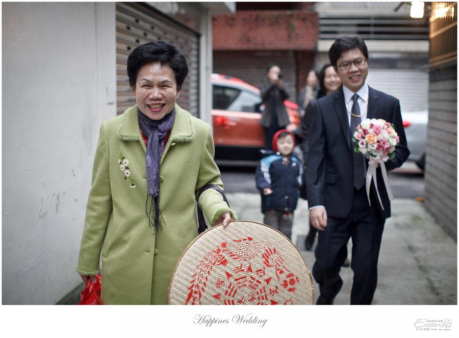 婚禮紀錄 婚禮攝影_0087