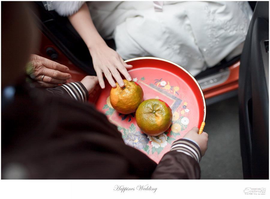 婚禮紀錄 婚禮攝影_0130