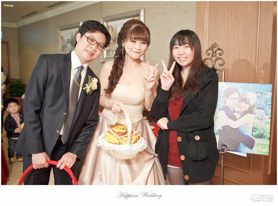 婚禮紀錄 婚禮攝影_0239
