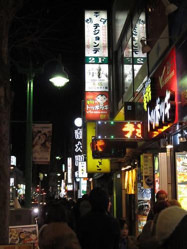 新大久保の町並み(Shinookubo/Tokyo) -4