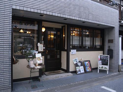プティ・マルシェ&ぷちまるカフェ~@奈良市-01