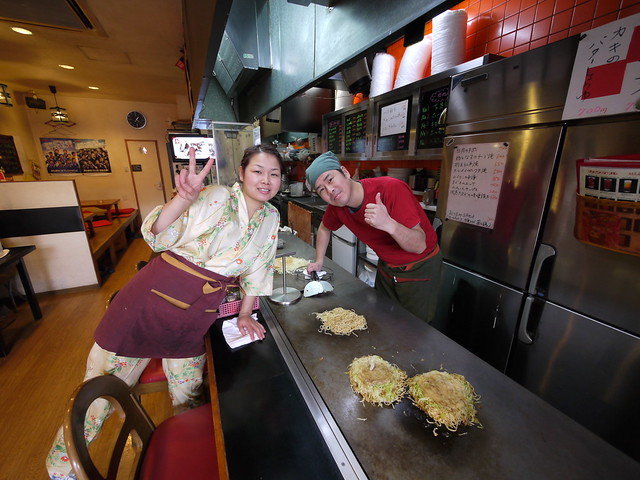 Photo:Brother and Sister Owners By GetHiroshima
