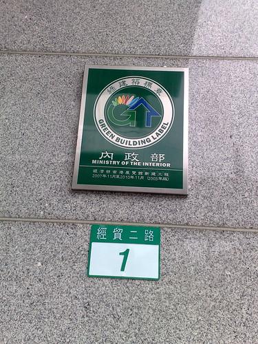 201111266230