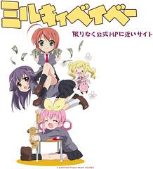 111203(1) - TVA《kill me baby 愛殺寶貝》推出第一支預告片!聲優「水樹奈奈」登上日本八卦雜誌《FRIDAY》封面誘惑讀者!