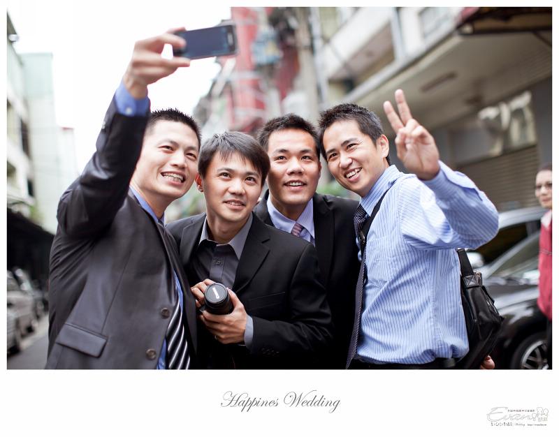 [婚禮攝影] 威智&佳慧  婚禮紀錄_0044