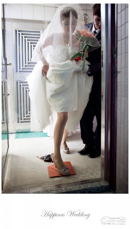 [婚禮攝影] 威智&佳慧  婚禮紀錄_0122