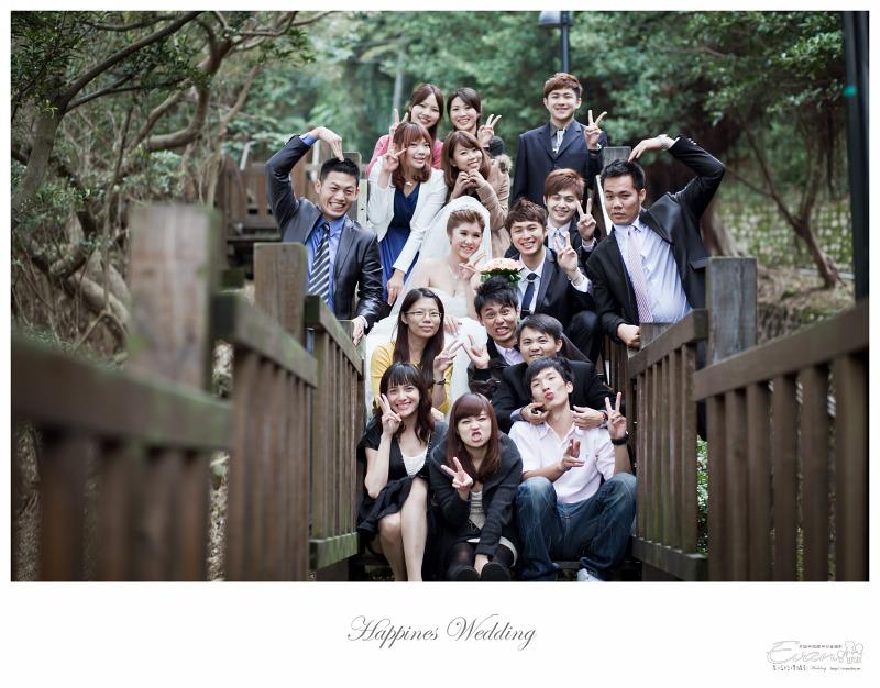 [婚禮攝影] 威智&佳慧  婚禮紀錄_0177