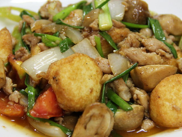 Thai Mixed Tofu Pictures