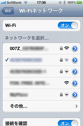 007z1-18