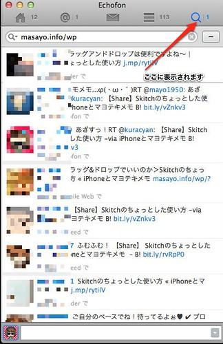 スクリーンショット 2011-12-28 10.48.52_copy