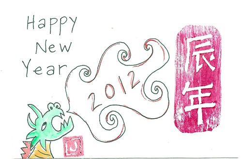 New Year Etegami