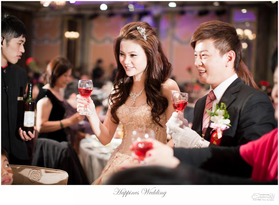 婚禮紀錄 緯洋&純華 _0154