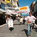 Dan and University Demonstrators - Crete, Greece