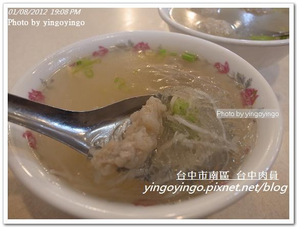 台中南區_台中肉員20120108_R0050351