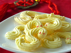 Dragon cookies 龙饼