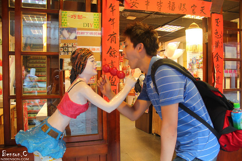 2011.08.11 宜蘭精彩一日遊 – 傳藝中心+羅東夜市 Part.2