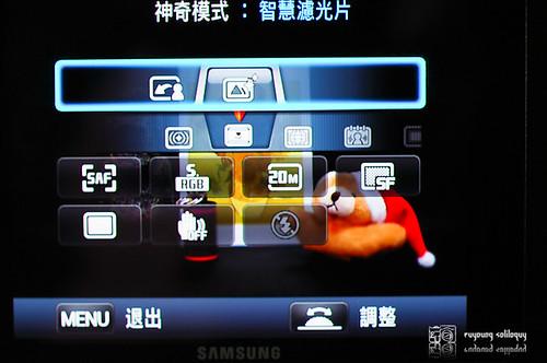Samsung_NX200_magic_06