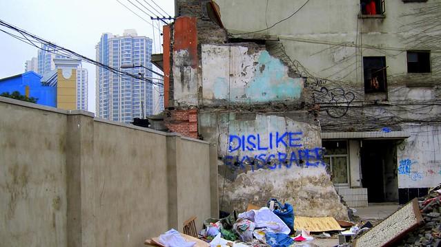 ein blick hinter der wand, genau: dislike skyscraper - shanghai 2012