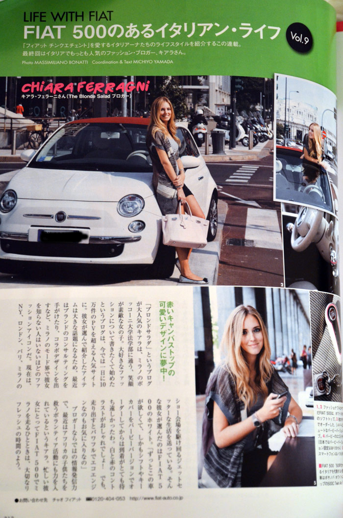 Elle-Japan1