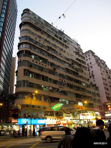 Wan Chai Evenings