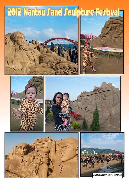 Nantou Sand Sculpture Festival