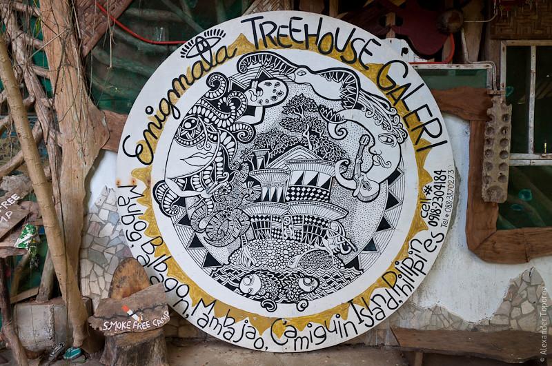 Enigmata Treehouse, Camiguin