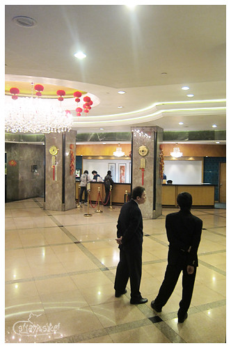 metropark hotel lobby
