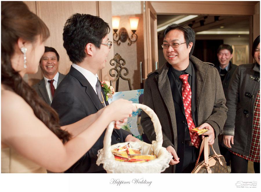 婚禮紀錄 婚禮攝影_0253