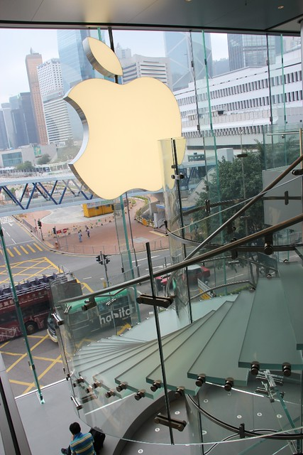 Apple Store (3)