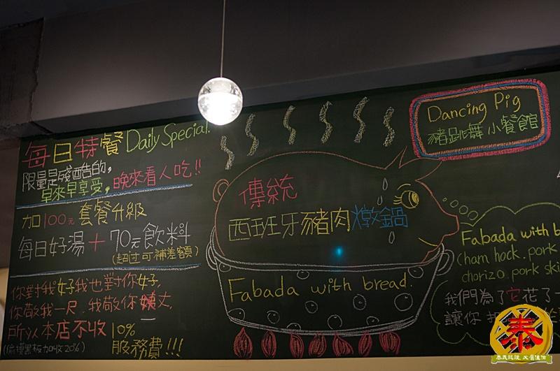 2012.01.27 豬跳舞II-3