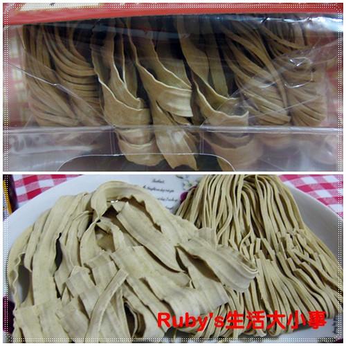 官夫人黃金蕎麥麵 (10)