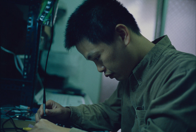 Header of Adam Wang
