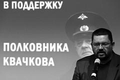 Ю.Екишев. Русское лекарство.