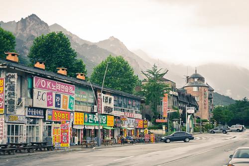 Street of Seorak Dong
