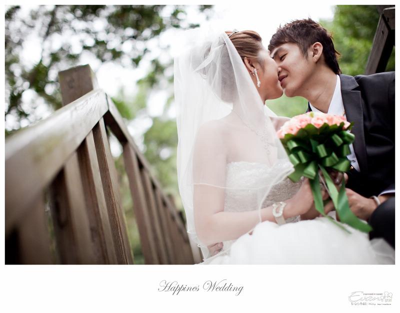 [婚禮攝影] 威智&佳慧  婚禮紀錄_0170