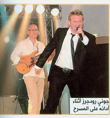 Johnny Rodgers/UAE