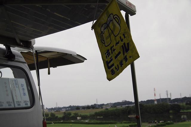 110612_122905_江戸川_河川敷
