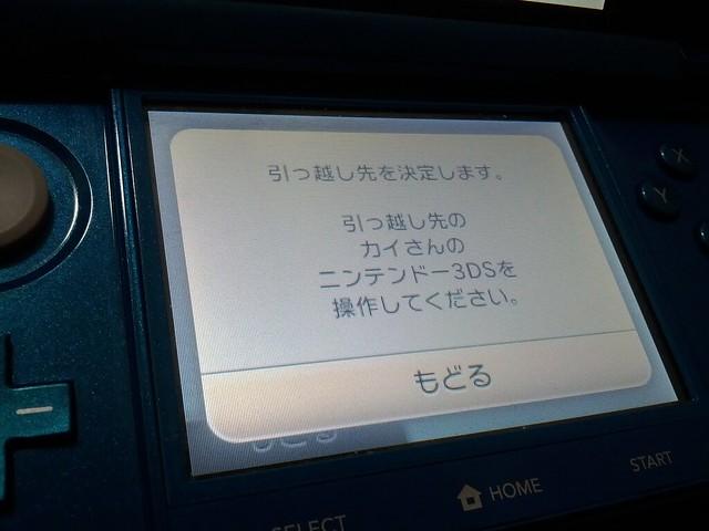 IMG_20111208_000147