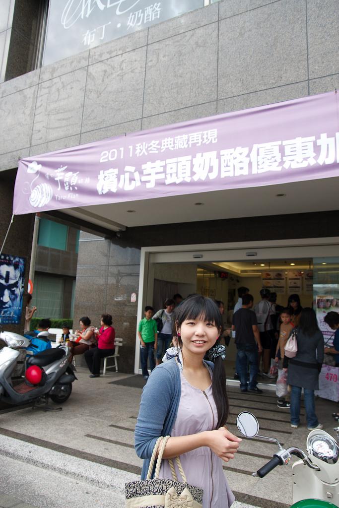 20111127-IMG_5051.jpg