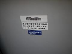 大川小学校20111210_03