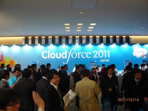 Cloudforce 2011Japan - 2