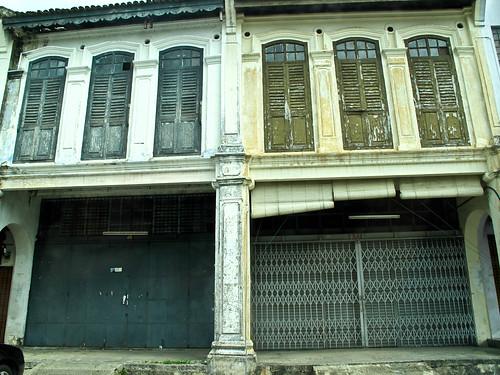 IMG_0146  Tanjung Rambutan , 红毛丹埠