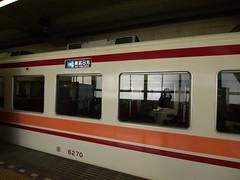 火, 2011-10-25 21:47 - 東武鉄道日光線